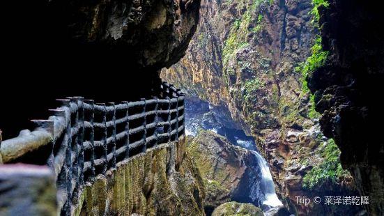 Jinghun Gorge