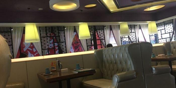 大塘港式茶餐廳(大上海城店)2