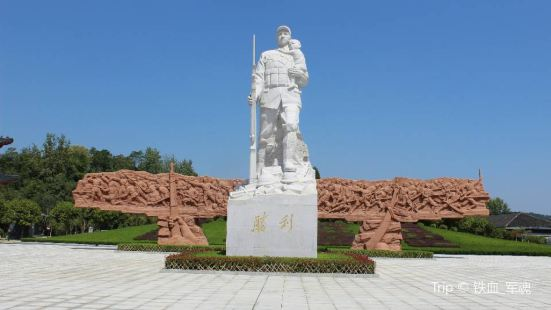 湖南抗日戰爭紀念館
