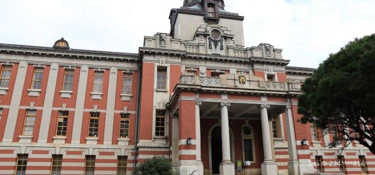 名古屋市市政資料館2