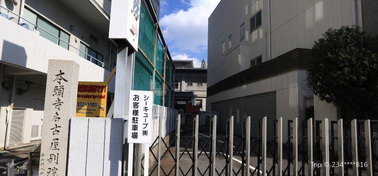 本願寺名古屋別院1