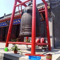 Ci'en Temple User Photo