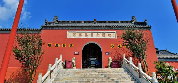 Mao Mountain1