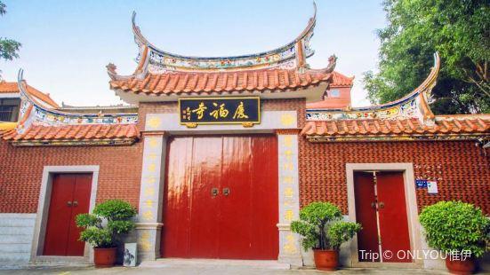 Qingfusi