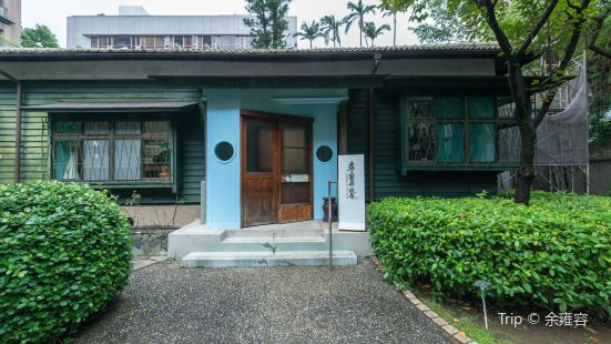 Li Kwoh-ting's Residence