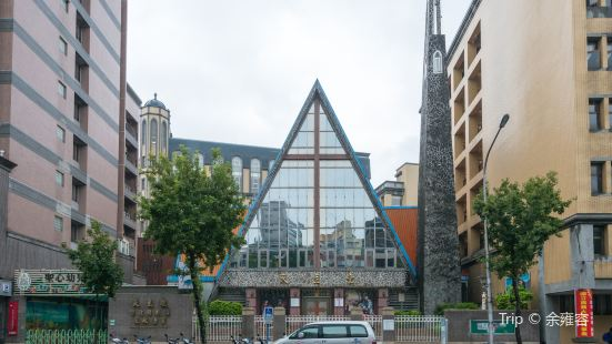 The Church of Immaculate Conception