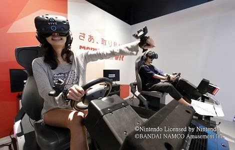 新宿VR ZONE