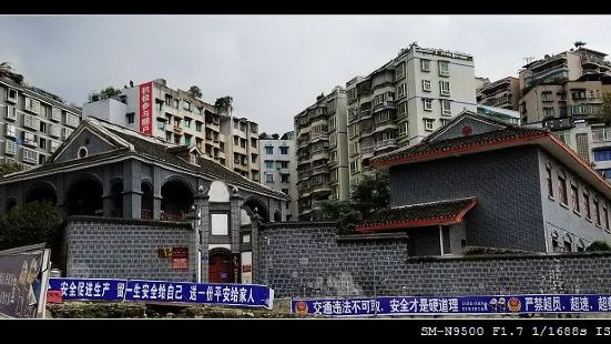 Scenic Area of Shaoshan Maozedong's Former Residence