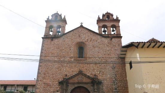 Convento santa Teresa