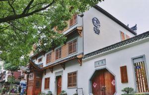 Jinhua,Recommendations