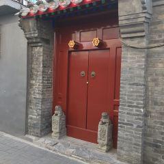 Chenduxiu Jiuju User Photo