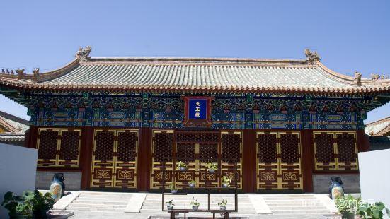 Hall of Heavenly Kings