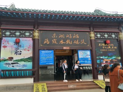 Luoxia Shuixie Dock