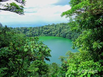 Cerro Chato ANC Park & Gardens