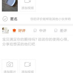 Zhongdong Railway Club Former Site User Photo