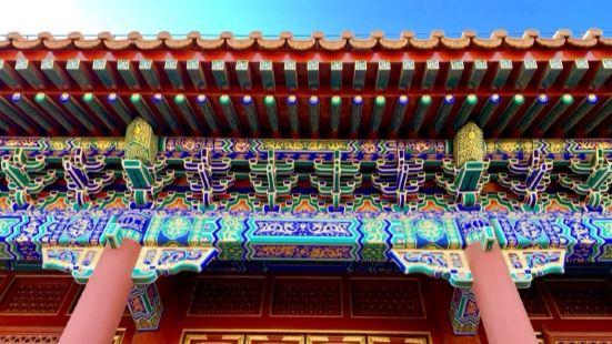 Xumiling Jingzhi
