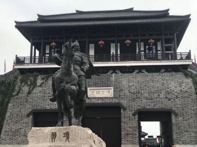 宿豫文化公園-項羽紀念館
