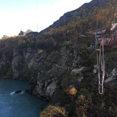 Kawarau River User Photo