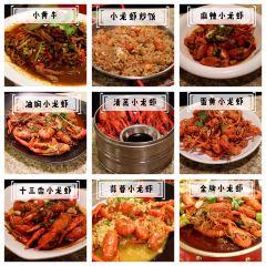 0574龍蝦的故事(海曙店)用戶圖片