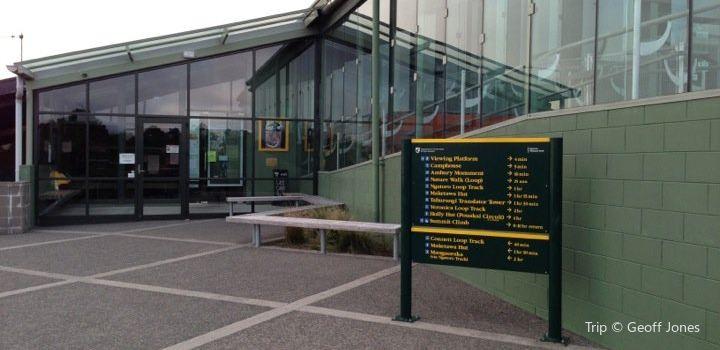 North Egmont Visitor Centre3