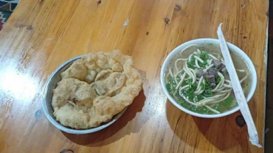 魯固藏麵館