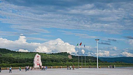 神州北極廣場