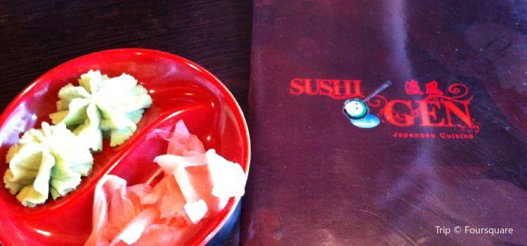 Sushi Jet3