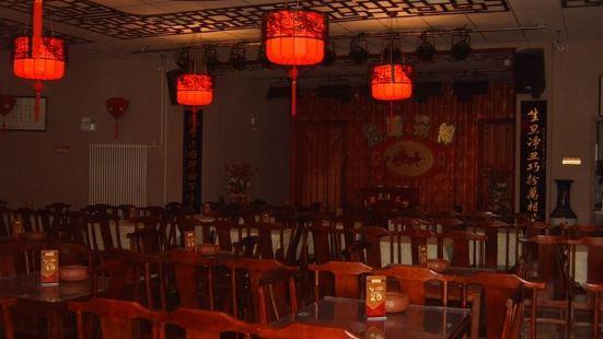 Mingliu Tea House