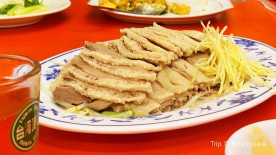 五福台菜海產鵝肉