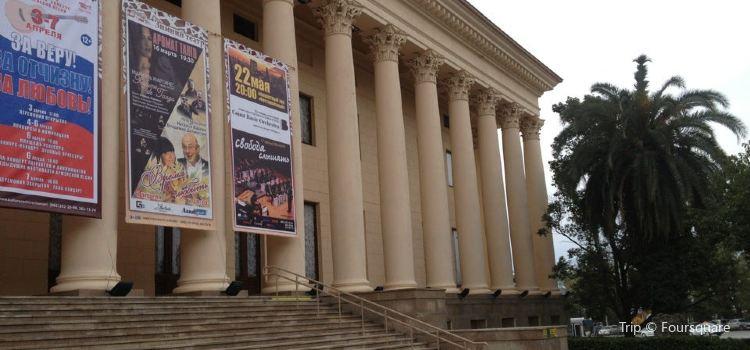 Zimniy劇院1