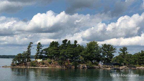 Wellesley Island State Park