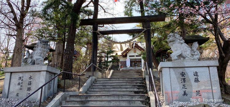 Teine Shrine
