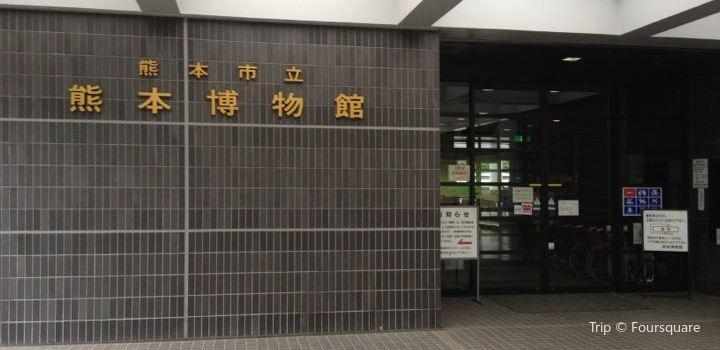 熊本市立熊本博物館1