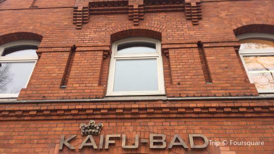 Kaifu Bad