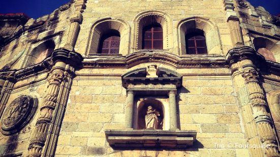 Templo de la Compa?ía de Jesús