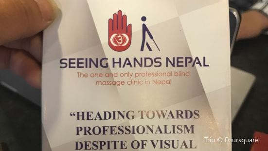 Seeing Hands Clinic