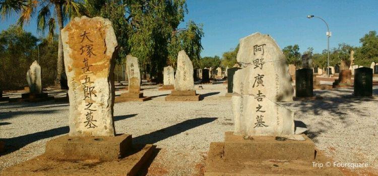 Japanese Cemetery1