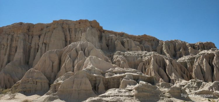 Red Rock Canyon State Park1