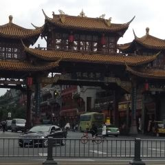Guqintai User Photo