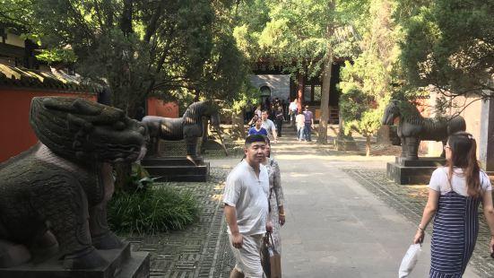 Chengdu Museum of Kiln Ruins of Sui and Tang Dynasties