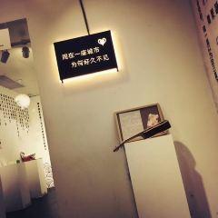 成都失戀博物館用戶圖片