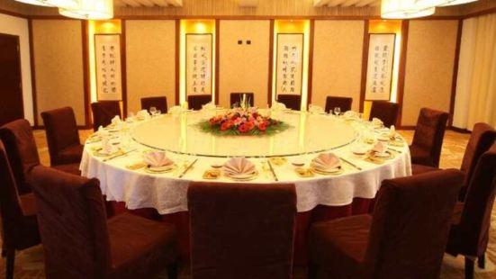 騰衝官房大酒店•錦騰中餐廳