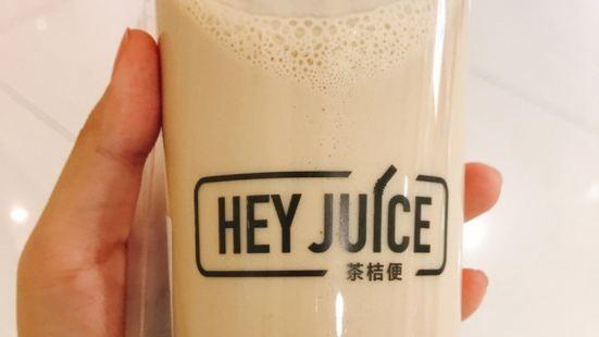 茶桔便(新奧購物中心店)