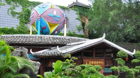九曲灣溫泉度假村·中餐廳