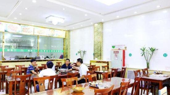 撒拉人家哈三烤肉麵食館