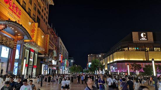 Beijing Flavor Street