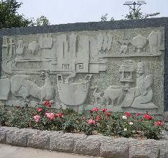 석각원 여행 사진
