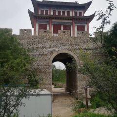 Qichangcheng Ruins User Photo