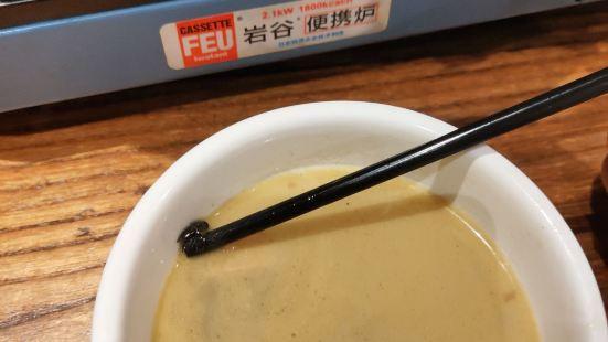 富正毅三下鍋(火車站店)