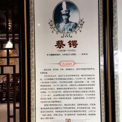 湖湘名人堂用戶圖片